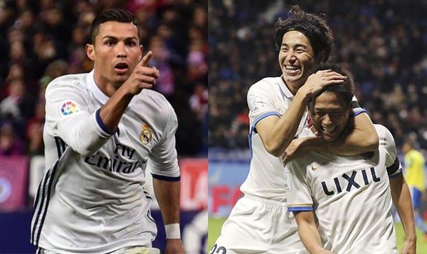 Real Madrid vs Kashima En Vivo Final Mundial de Clubes 2016